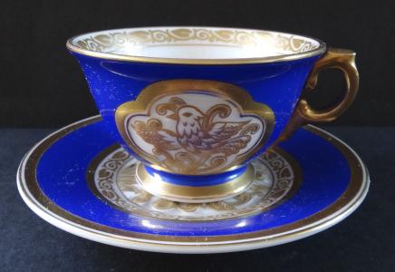Modrý šálek se zlaceným ornamentem - Rosenthal (1).JPG