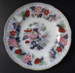 Small plate with flowers and cobalt - Wedgwood, En