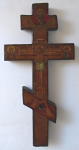Painted wooden cross - eight-pointed