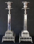 Pair of silver candlesticks - Ottoman Empire