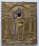 Ikona s tepaným příkrovem - Sv. Mikuláš z Myry