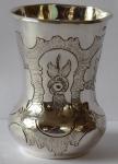 Stříbrný pohárek s kartušemi - Vídeň 1862
