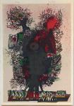 Josef Liesler - Abstraktní strom