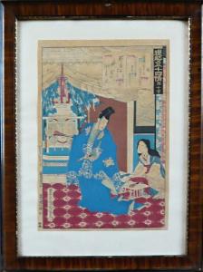 Tojuharu Kuničika - Gendži Godžu Junti Sei (1).JPG