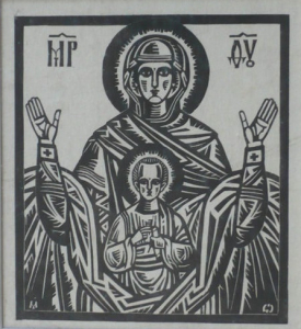 Mychajlo Osinčuk - Madona s dítětem (2).JPG