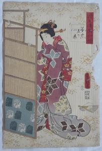 Gejša u paravanu - japonský dřevořez (1).JPG