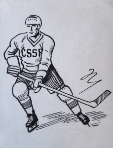 Marcel Niederle - Hokejista ČSSR (1).JPG