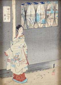 Ogata Gekkó - Krasavice Utamina (2).JPG
