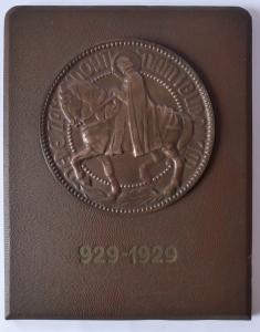 Bronzová plaketa k mileniu svatého Václava (1).JPG