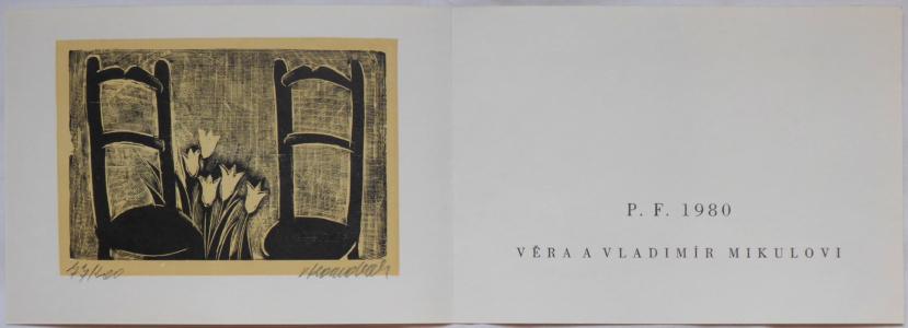 Vladimír Komárek - PF 1980 V. a V. Mikulovi (1).JPG