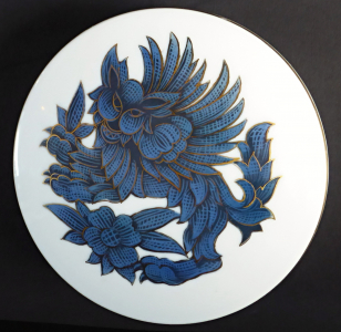 Velká porcelánová dóza, modrý lev - Rosenthal (1).JPG